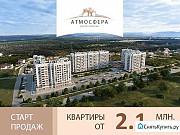 1-комнатная квартира, 28.5 м², 1/10 эт. Севастополь