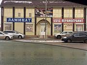 Торговое помещение Георгиевск