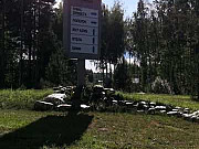 Участок 16 сот. Волга