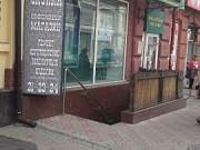 Помещение 180 м. кв в центре Саратов