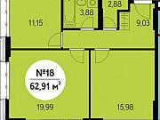 2-комнатная квартира, 62.9 м², 4/11 эт. Обнинск