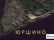 Дача 40 м² на участке 10 сот. Рыбинск