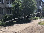 3-комнатная квартира, 74.5 м², 2/5 эт. Абакан