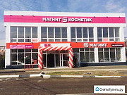 Аренда 210 м2 Рядом с « Магнитом» Тимашевск