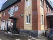 Офис, магазин и и.д Ульяновск