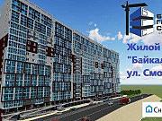 3-комнатная квартира, 61.4 м², 13/19 эт. Улан-Удэ