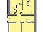 3-комнатная квартира, 91 м², 3/9 эт. Великий Новгород