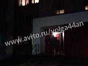 2-комнатная квартира, 46.4 м², 4/9 эт. Кострома