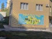 Помещение свободного назначения, 80 кв.м. Волгоград
