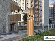 2-комнатная квартира, 56 м², 2/9 эт. Владикавказ