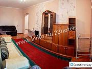 1-комнатная квартира, 50 м², 5/10 эт. Чита