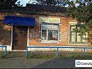 Продаю магазин Семикаракорск