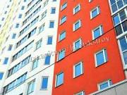1-комнатная квартира, 41.7 м², 14/18 эт. Липецк