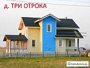 Дом 107 м² на участке 10 сот. Великий Новгород