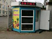 Готовый бизнес Ставрополь