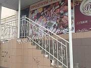 Торговое помещение, 41.6 кв.м. Волгоград