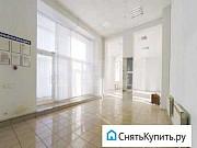 Продам офисное помещение, 253 кв.м. Екатеринбург