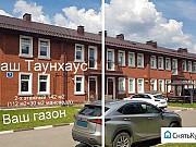 Таунхаус 142 м² на участке 2.2 сот. Московский
