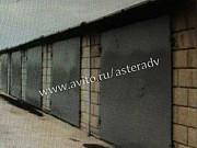 Гараж 22 м² Благовещенск