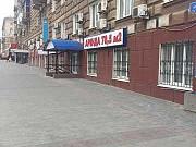 Офисное помещение, 236 кв.м. Волгоград