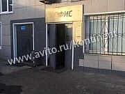 Продается офисное помещение, 38.6 кв.м. Уфа