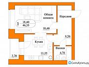 1-комнатная квартира, 46.4 м², 3/6 эт. Тверь