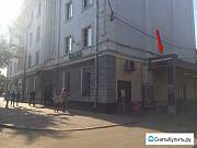 Помещение свободного назначения, 14 м2 Ярославль