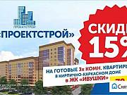 3-комнатная квартира, 95.9 м², 4/12 эт. Великий Новгород