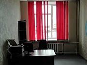 Офис, юридический адрес от Собственника, почасовая Барнаул