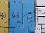 1-комнатная квартира, 50 м², 6/16 эт. Димитровград
