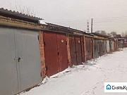 Гараж 17 м² Иркутск