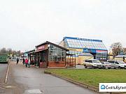 Продажа торгового помещения Великий Новгород