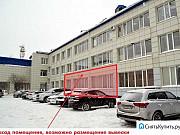 Торговое помещение, 183 кв.м. Сургут