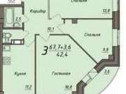 3-комнатная квартира, 70 м², 7/9 эт. Абакан