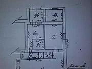 Помещение свободного назначения, 113 кв.м. Краснодар