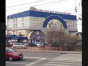 Офисное помещение, 73.6 кв.м. Иркутск