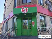 Торговое помещение Таганрог