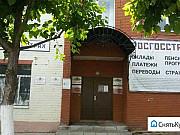 Офисное помещение, 104.6 кв.м. в г.Арск Арск