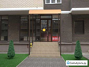 Торговое помещение, 260 кв.м. Краснодар