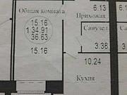 1-комнатная квартира, 37 м², 4/7 эт. Медведево
