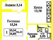 1-комнатная квартира, 38.4 м², 5/13 эт. Оренбург