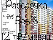 Студия, 27 м², 8/18 эт. Ижевск