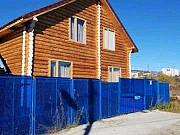 Дом 216 м² на участке 8 сот. Магадан