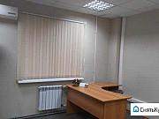 Офисное помещение, 25 кв.м. Хабаровск