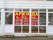 Торговое помещение, 18 кв.м. Краснодар