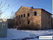 Свободного назначения 293.1 кв.м. Троицк