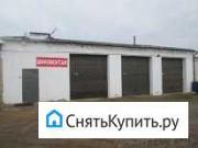 Гараж >30 м² Кострома
