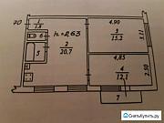 2-комнатная квартира, 54 м², 5/5 эт. Ноябрьск