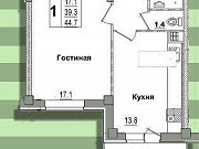 1-комнатная квартира, 45.9 м², 5/5 эт. Псков