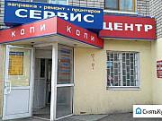 Помещение свободного назначения, 178 кв.м. Казань